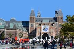 Rijksmuseum Zdjęcia Stock