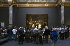 Rijksmuseum Стоковые Изображения RF