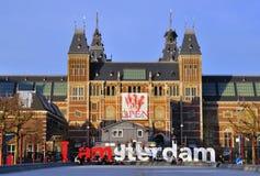 Rijksmuseum, Amsterdão Fotos de Stock Royalty Free