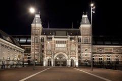 Rijksmuseum Amsterdam Images libres de droits