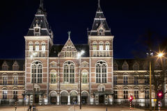 Rijksmuseum Amsterdam Lizenzfreies Stockbild