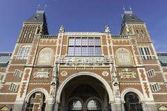 rijksmuseum amsterdam Стоковая Фотография
