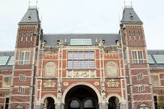 Rijksmuseum Amsterdam Stock Photo