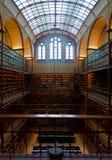 Rijksmuseum Amsterdam Library Stock Photo