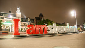 The Rijksmuseum Amsterdam museum with the words I AMSTERDAM Stock Images