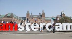 Rijksmuseum in Amsterdam, Netherlands royalty free stock photos