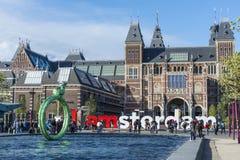 Rijksmuseum in Amsterdam, Netherlands. Stock Photo