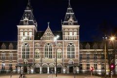 Rijksmuseum Amsterdam Royalty Free Stock Image