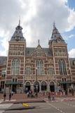 Rijksmuseum Amsterdam (State Museum) Royalty Free Stock Photo