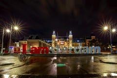 Rijksmuseum in Amsterdam Stock Images