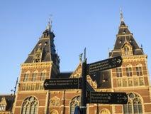 Rijksmuseum em Amsterdão imagens de stock royalty free
