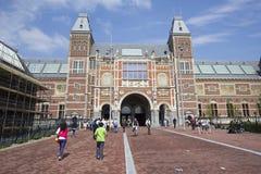 Rijksmuseum en Amsterdam Imágenes de archivo libres de regalías