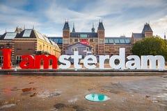 Rijksmuseum en Amsterdam Fotografía de archivo