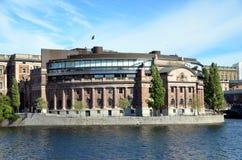 Riksdag, Стокгольм Стоковые Фотографии RF