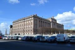 Riksdagen (Swedish Parliament) in Stockholm. Stock Photo