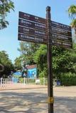 Riktningstecken på den Gulangyu ön Royaltyfri Fotografi