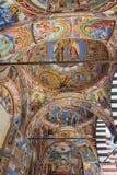 Rila Monastery Stock Image