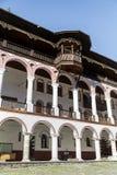 Rila Monastery  in  Rila Mountain Stock Photography