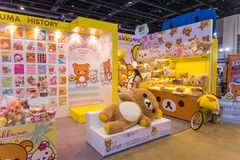 Rilakkuma booth Stock Photos