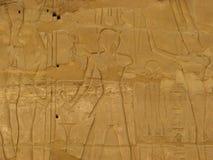 Rilievo Egitto di Luxor Fotografie Stock Libere da Diritti