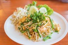 Rilievo tailandese Immagini Stock Libere da Diritti