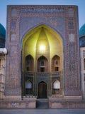 RIM-eu-árabe Medressa da mesquita de Kalon - Bukhara Imagens de Stock Royalty Free