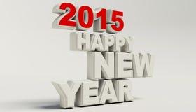 Rinda de la Feliz Año Nuevo 2015 Imágenes de archivo libres de regalías