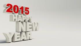 Rinda de la Feliz Año Nuevo 2015 Fotos de archivo libres de regalías