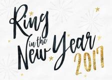 Ring in het Nieuwjaar 2017 Stock Foto