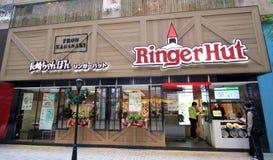 Ringer Hut restaurant in Hong Kong Stock Photo