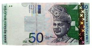 Ringgit de Malásia Imagens de Stock