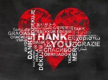 Ringrazia il cuore Immagini Stock