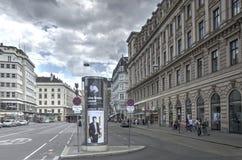 Ringstrasse,维也纳 图库摄影