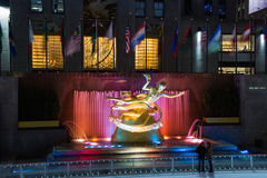 The Rink At Rockefeller Center. 2014 Royalty Free Stock Photos