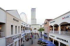 Rinku优质出口购物中心 库存照片