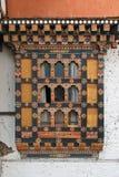 Rinpung Dzong - Paro - le Bhutan (10) Image libre de droits