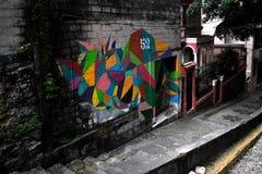 Rio de Janeiro Fotos de Stock