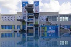 Rio de Janeiro 2016 olympiska mötesplatser: Maria Lenk Aquatic Center royaltyfri foto