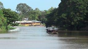 Rio de Mae Ping filme