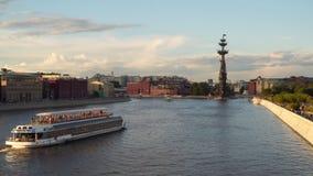 Rio de Moscou na noite Imagem de Stock Royalty Free