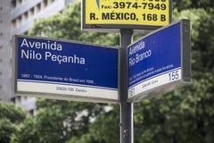 Rio del centro non crea boulevard motorizzato del veicolo Immagine Stock Libera da Diritti