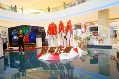 Rio Olympic Games China sports team apparel Exhibition Royalty Free Stock Images