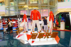 Rio Olympic Games China sports team apparel Exhibition. Rio Olympic Games China sports team's clothing exhibition, in Shenzhen, china Royalty Free Stock Images