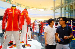 Rio Olympic Games China sports team apparel Exhibition Stock Photos