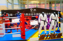 Rio Olympic Games China sports team apparel Exhibition Stock Photo