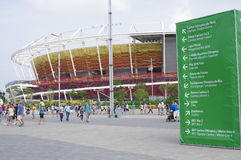 Rio2016 Olympic Tennis Center Stock Image