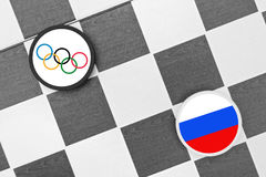 Rio 2016 and Russian athletes Royalty Free Stock Photography