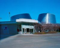 Rio Tinto Alcan Planetarium of Montreal royalty free stock photography