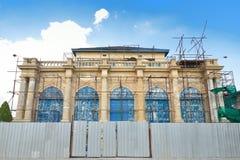 Riparazione di una costruzione Fotografie Stock