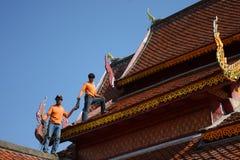 Ripari il tetto Fotografie Stock Libere da Diritti